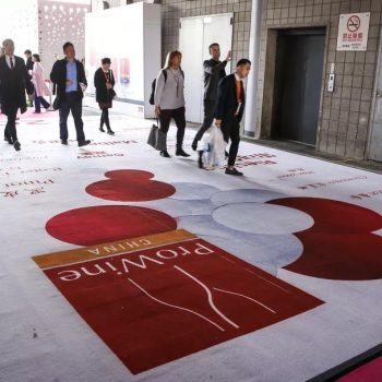 Prowine China Ends With Record-breaking Numbers photo
