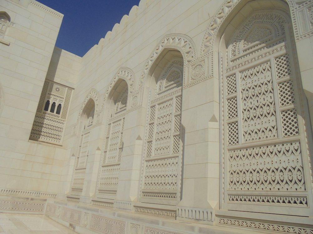 Travel: Oman; Oh Man photo
