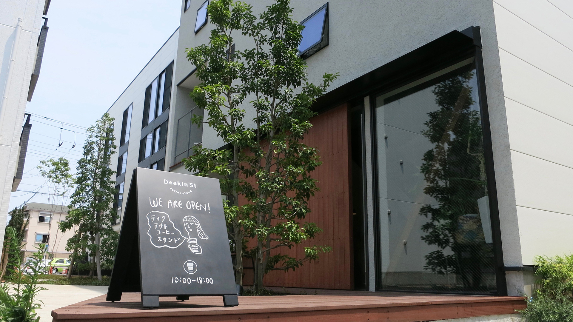 An Australian Experience For Japan At Deakin St Coffee Stand In Tokyo photo