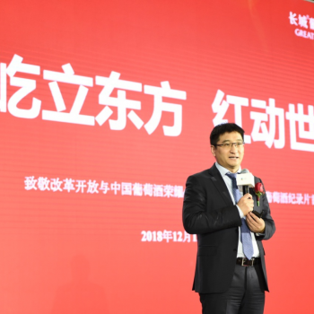 Great Wall Looks To On-trade And Lower-tier Cities For Growth photo
