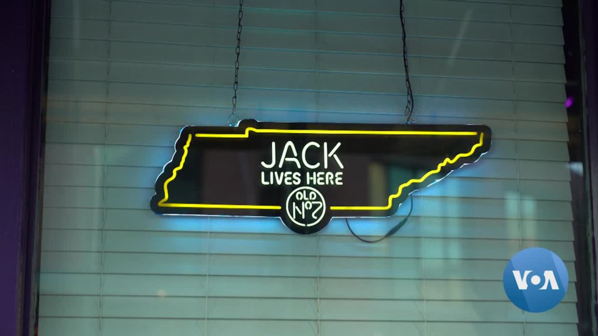 Makers Of Jack Daniel's Give Up Whiskey Secrets photo