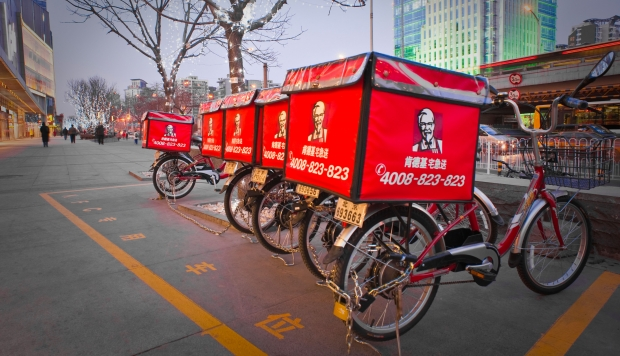 The Kfc China Story: How Taiwanese Businessman Introduced A Nation To Fast Food, And Why There Are No Chinese Franchises Overseas photo