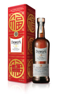 Bacardi Marks Year Of The Pig With Travel Retail Exclusive Dewar?s Gift Tin photo