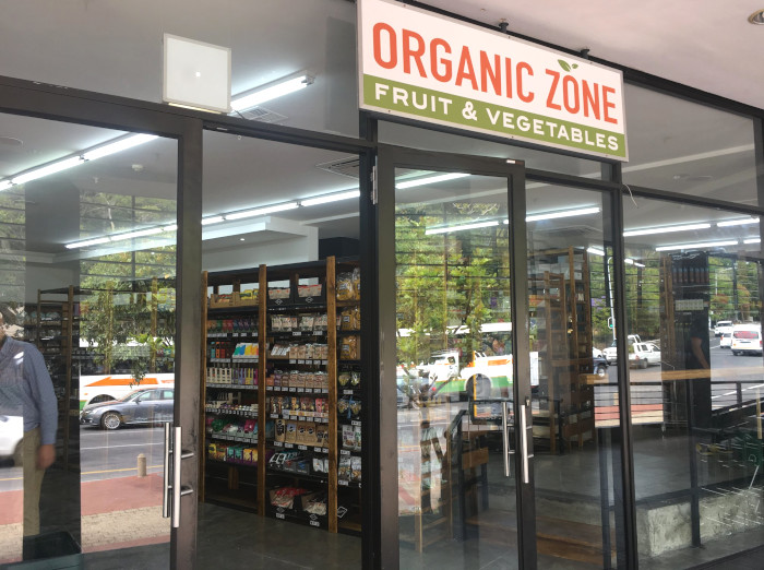 Organic Grocery Store Opens In Cape Town?s Southern Suburbs photo