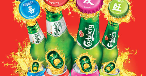 Carlsberg Celebrates Cny With Colourful Cans And Bottles photo