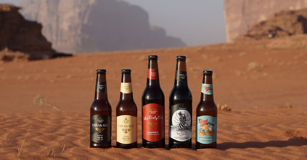 "How Do You Say ""hoppy"" In Arabic? The Brewer Creating Craft Beer Culture In Jordan photo"