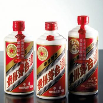 Chinese Officials Banned From Profiteering In Moutai photo