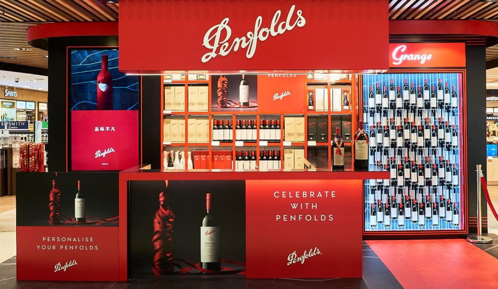 ?a Global First?: Treasury Wine Estates And Heinemann Partner For Striking Penfolds Display In Sydney photo