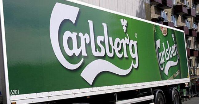 Carlsberg Rolls Out The Smart Barrel photo