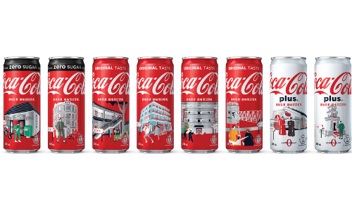 Coca-cola Releases Hk Heritage Design Tall Cans photo