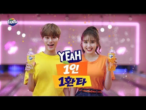 Jeon So Mi & Lee Dae Hwi Do Their Best Friends Boogie In Lively Joint 'fanta' Cf! photo