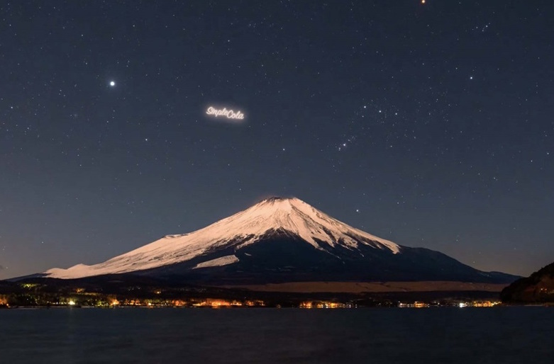 Pepsico Partnered With A Russian Start-up To Test Orbiting Billboards photo