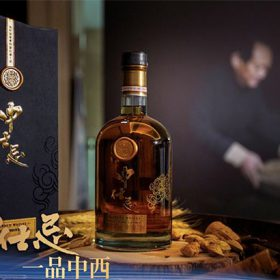 Diageo And Yanghe Baijiu Owner Launch New ?whisky? photo