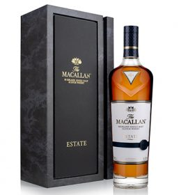Macallan Unveils Estate Whisky photo