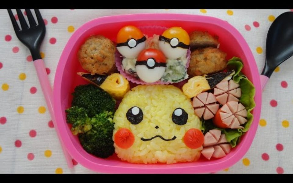 Lunchbox Shaming: How I Learnt To Make The Perfect Japanese Bento photo