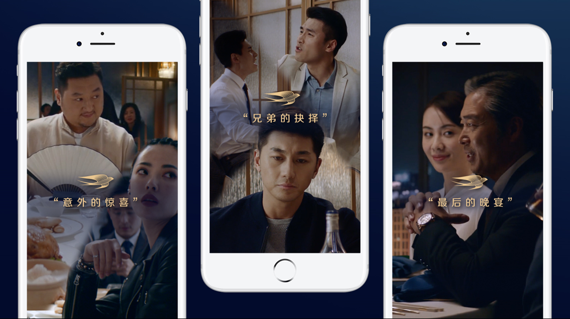 Bbh China Creates Virtual Restaurant In Mobile-led Campaign For Martell Cognac photo