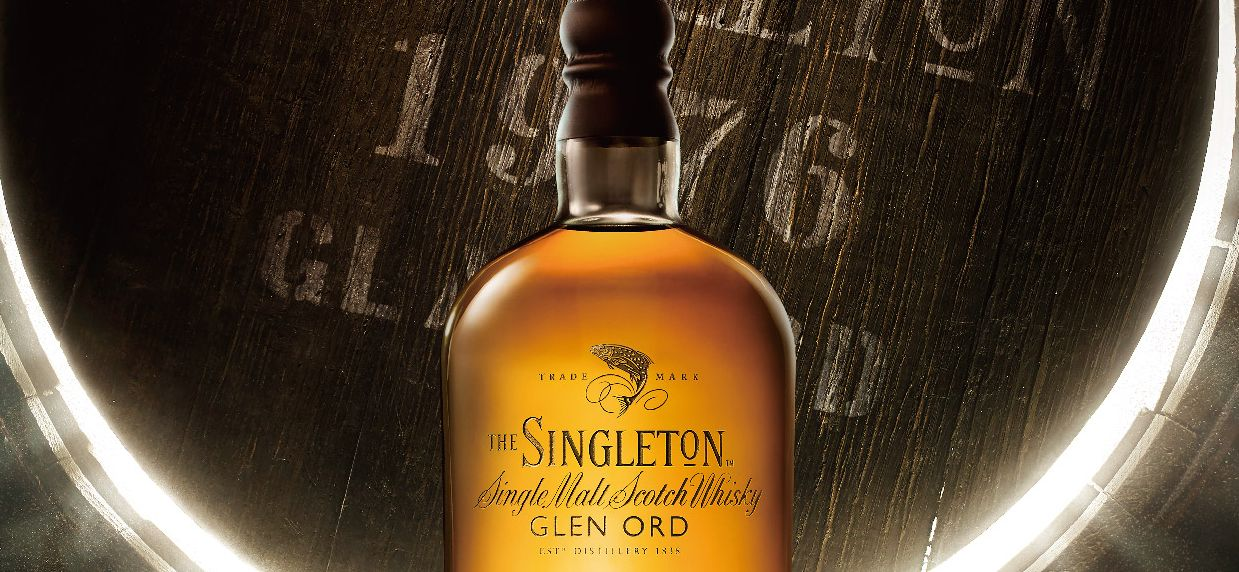 Singleton Of Glen Ord Releases 42-year-old Whisky photo