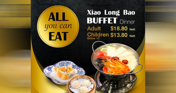 Good Deals Must Share June 10-16: Free-flow Xiao Long Bao And Free Haagen-dazs Froyo Minicups, photo