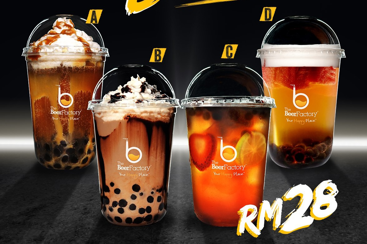 My Worst Nightmare Is Finally Here. Boba Beer Is Now Officially A Thing. photo