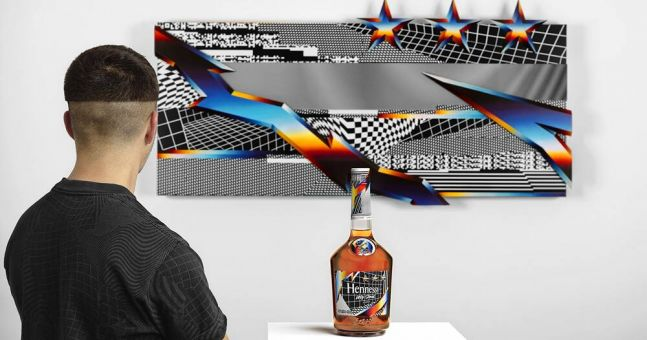 Hennessy Unveils New Design Of 'very Special' Cognac Bottle photo