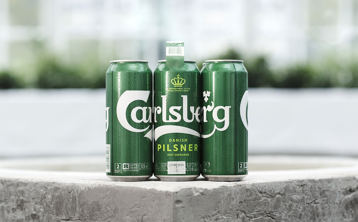 Carlsberg Reports Strong First Half Thanks To Asian Markets photo
