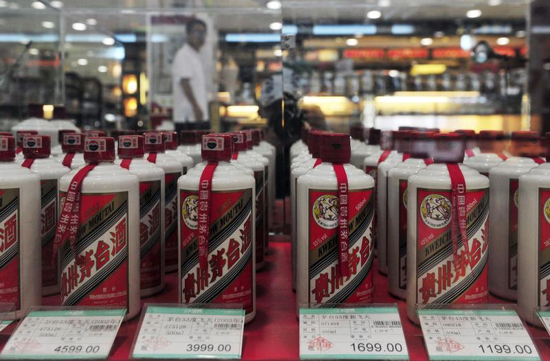 Moutai Investors Channel Their Inner Carl Icahn photo