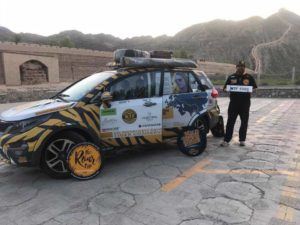 The Moodie Davitt ?roarport?: Mountains, Deserts And The Great Wall Of China photo