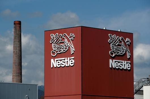 Nestle Institute Aims To Develop Packaging Of The Future photo