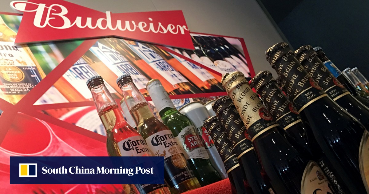 Budweiser To Raise Us$4.8 Billion In World?s Second Largest Ipo, Adds Singapore Sovereign Wealth Fund Gic As Investor photo