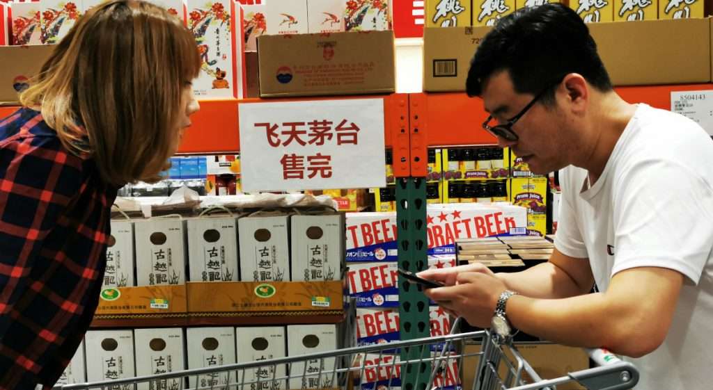 China?s Costco Customers Are Terminating Their Memberships As The Store Runs Out Of Cheap Moutai photo