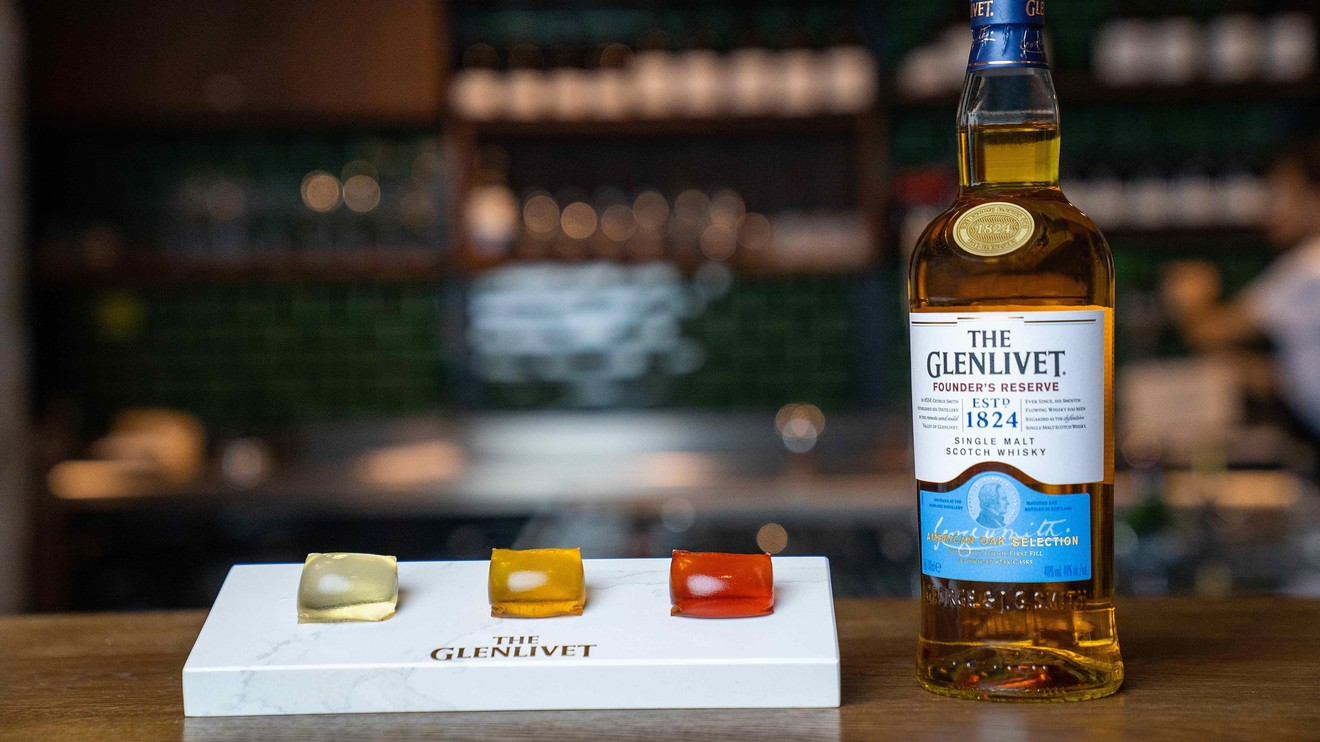 Glenlivet Trolls The Internet With Gushing Whisky Capsules photo