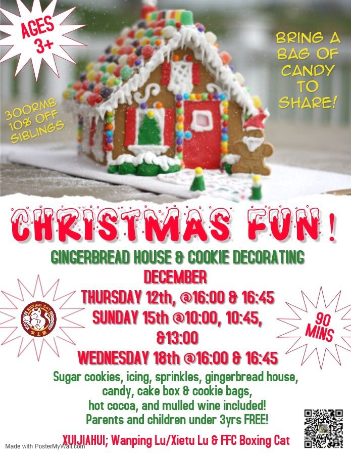 Early Creations Gingerbread House & Cookie Decorating Workshops photo