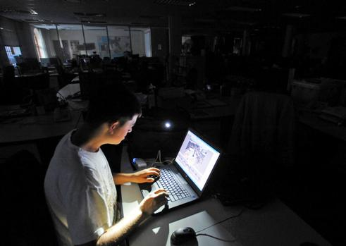 Stage 4 Load Shedding: Where To Expect Blackouts In Joburg photo