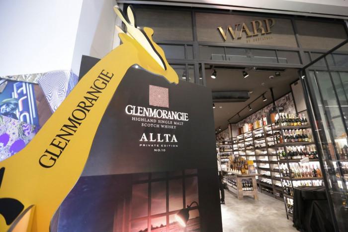 Glenmorangie Unveils Its First Whisky Created Using Wild Yeast photo