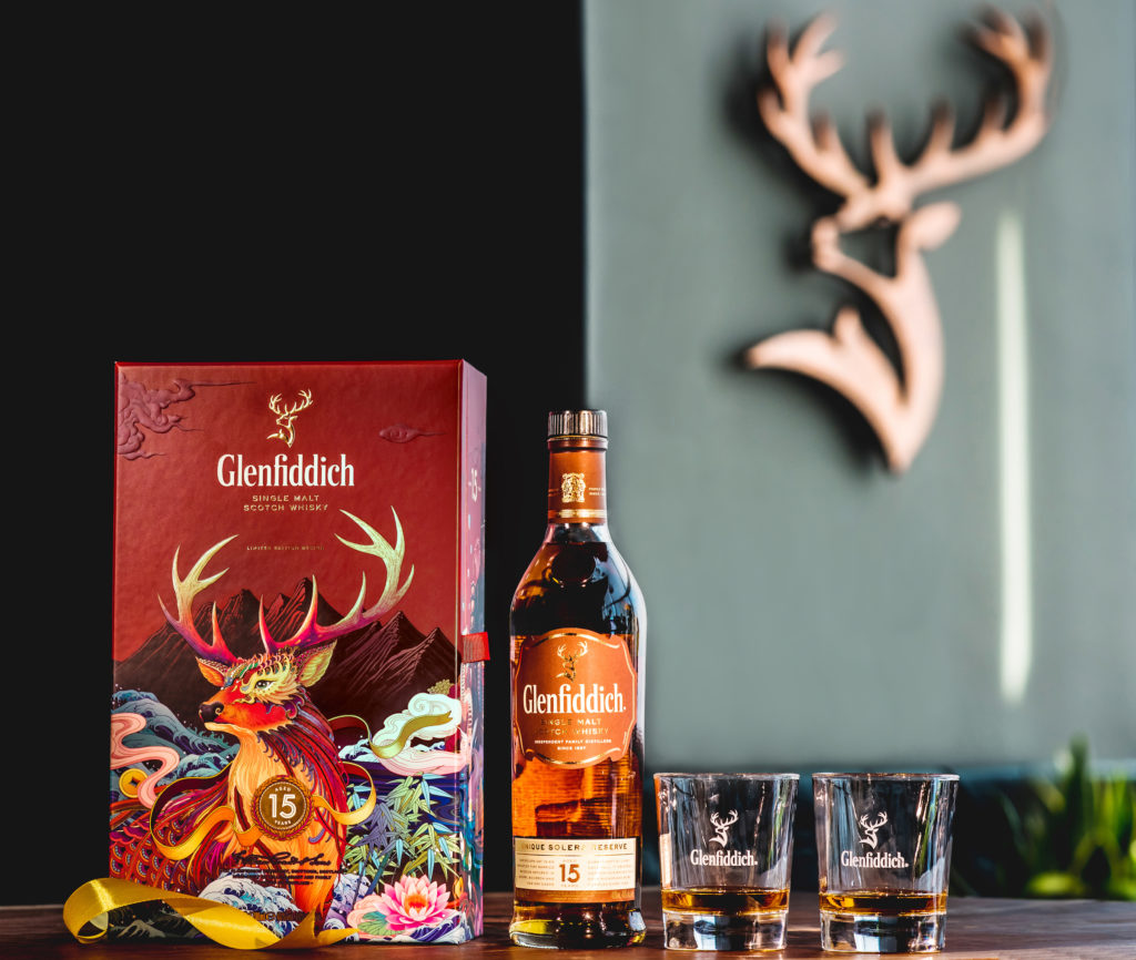 Glenfiddich?s New Festive Packs Tell The Story Of Its Iconic Royal Stag photo