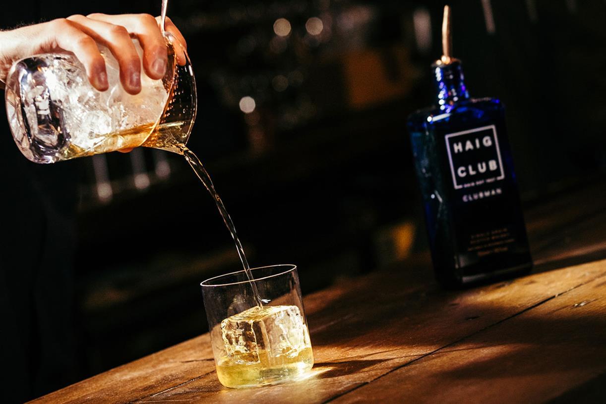 Haig Club Serves Cocktails And Haggis At Burns Night Celebration photo