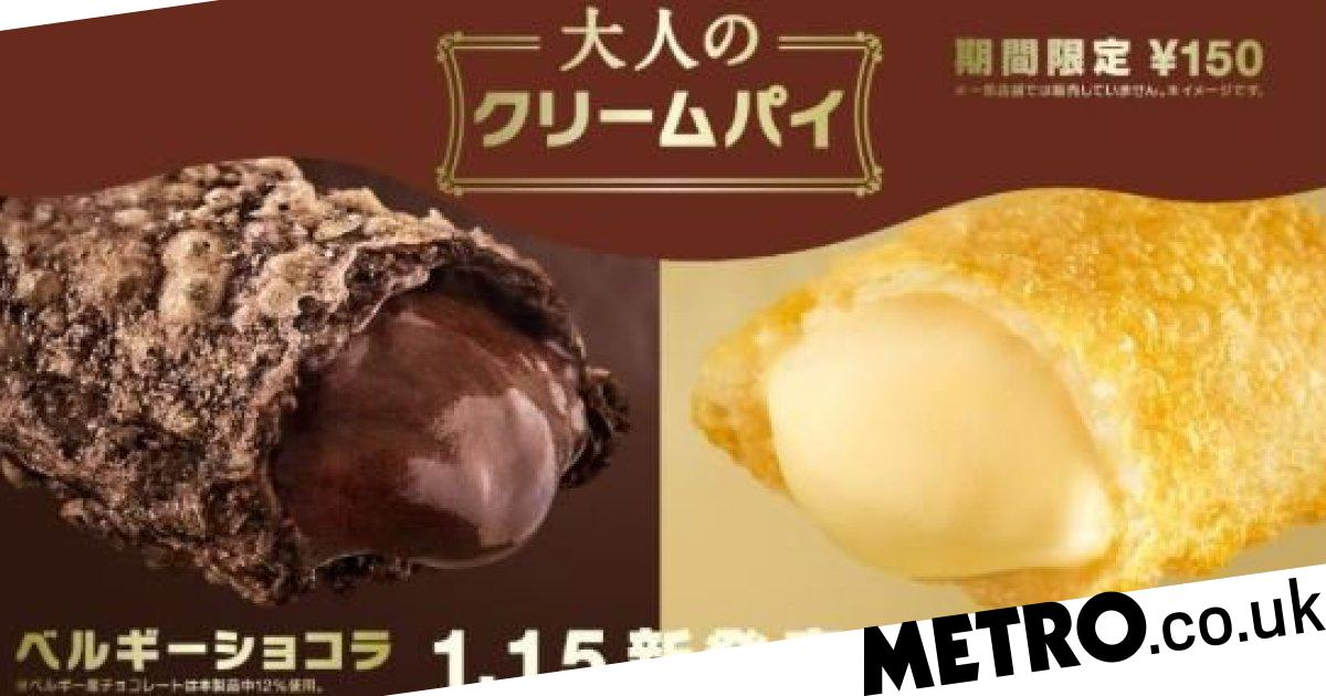 Mcdonald's In Japan Is Selling An 'adult Cream Pie' photo