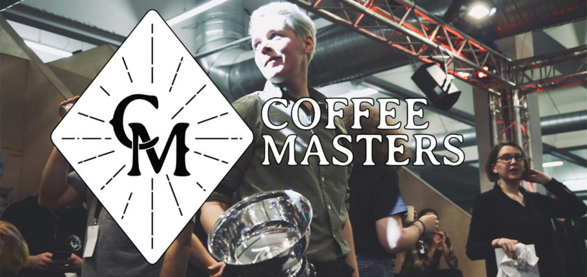Applications For The 2020 London Coffee Masters Are Open Now photo
