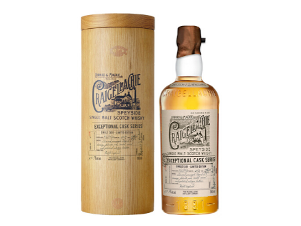 Oldest And Rarest Craigellachie Whisky Launches At Heathrow photo