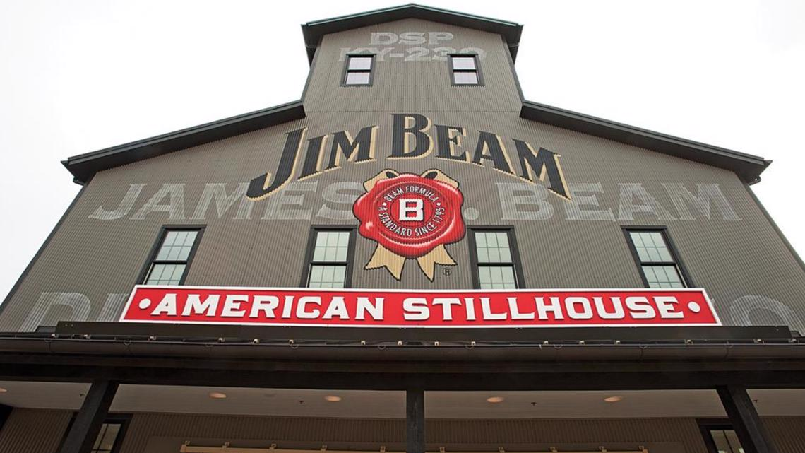 Beam Institute To Hold First Bourbon Conference photo