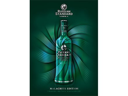 Russian Standard Vodka Launches Malachite Edition In Gtr photo
