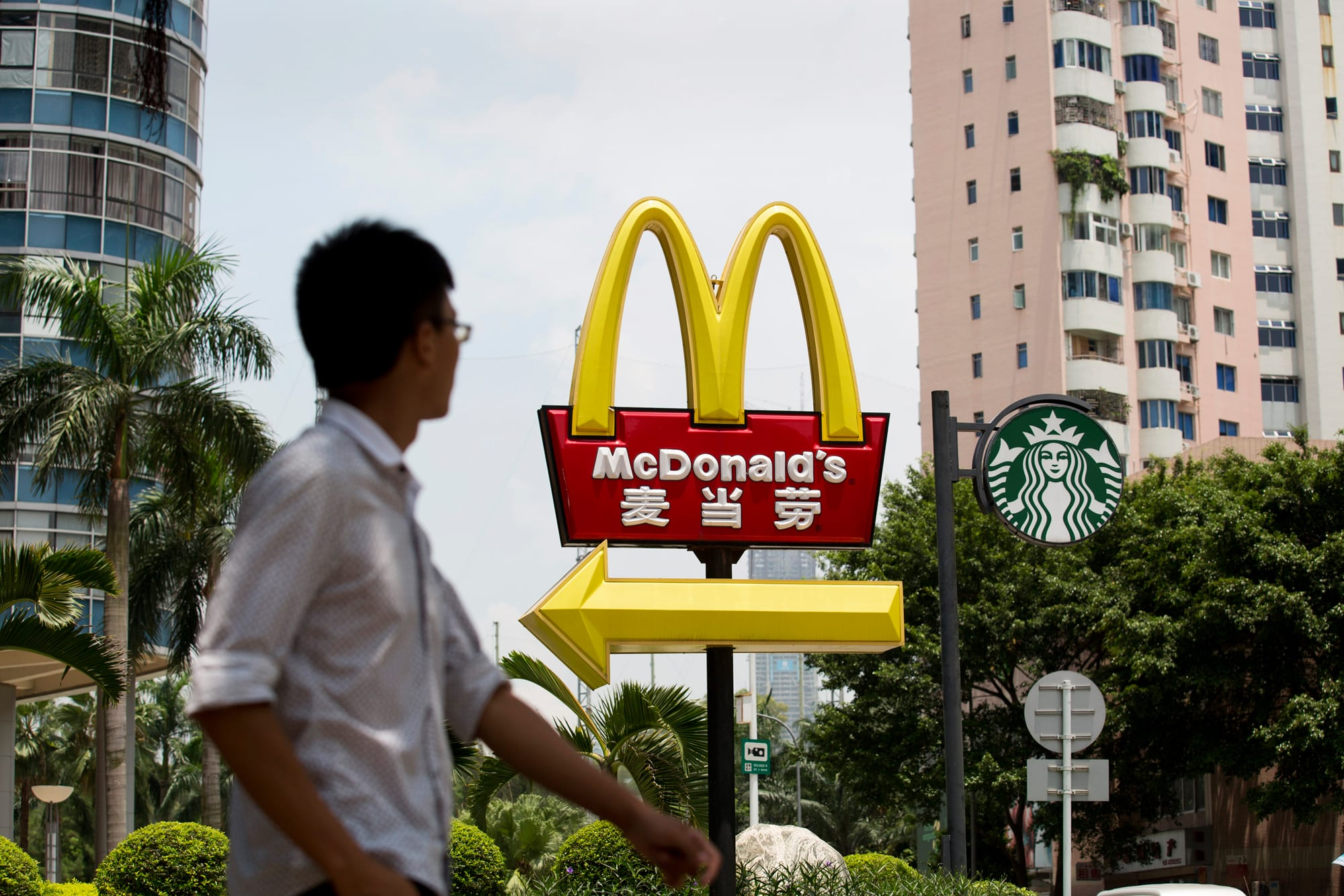 Mcdonald's And Starbucks Are Reportedly Part Of China's Digital Currency Trial photo