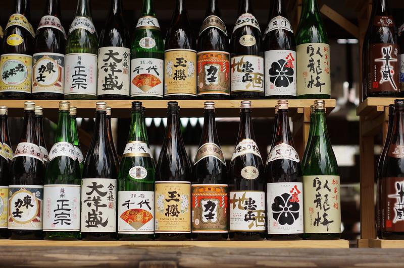 Is Sake Gluten-free? A Gluten-free Sake Guide photo