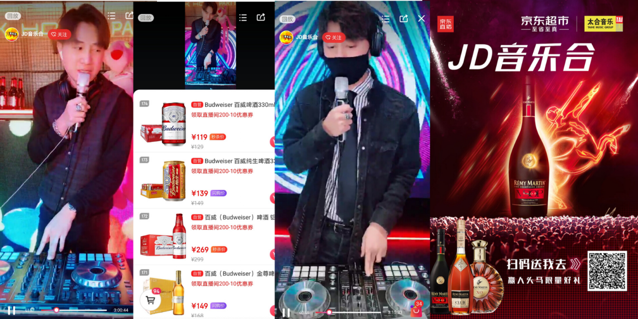 Jd.com, Budweiser & Remy Cointreau On Taking Clubbing To Living Rooms During Coronavirus photo