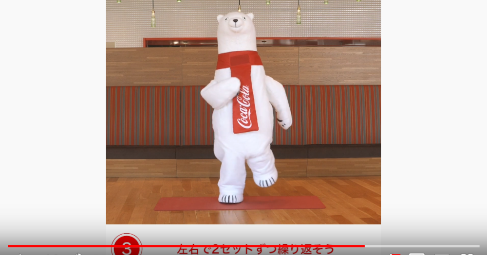 Coca Cola Japan Is Giving Away One Million Free Drinks To Encourage People To Exercise At Home photo