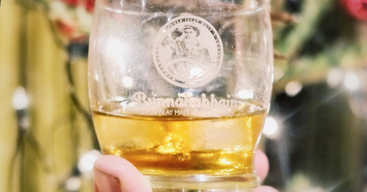 Bunnahabhain Helps Whisky Lovers Celebrate Fèis Ìle In Spirit photo