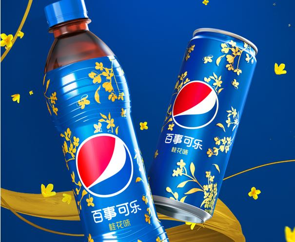 Pepsi Goes Local In China: Osmanthus-flavoured Drink First To Tap Local Culture And Comfort photo