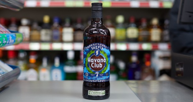 Havana Club Launches Limited-edition Bottle Into C-stores photo