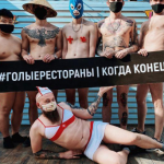 Russian Chefs Start Naked Photo Campaign After Being Stripped Of Their Income During Lockdown photo