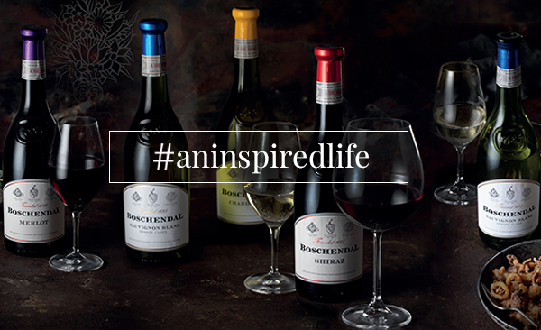 Let Us Celebrate #AnInspiredLife This Father's Day With Boschendal Wines photo